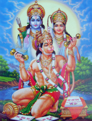 Hanuman (center), Sita (right), and Rama (left) Artist unknown