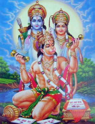 Hanuman (center), Sita (right), and Rama (left) Artist unknown